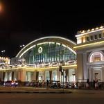 Gare de Hualampong, Bangkok thumbnail