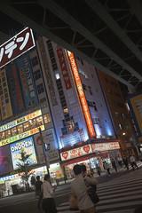 Akihabara _10 (Kinbachou48) Tags: akihabara tokio fujifilmx100s donquijote shopping byn maid idol akb48 tokiotower 東京都 秋葉原 ドン キホーテ メイド
