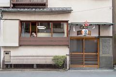Asakusa (Yuta Ohashi LTX) Tags: tokyo street snap japan 東京 日本 路上 スナップ 街 日常 elderlyperson oldpeople sanjafestival 浅草 三社祭 city nikon d750 ニコン 24120 f4
