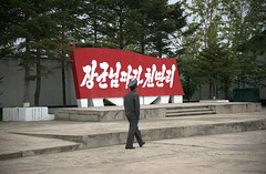 The red flag (Frühtau) Tags: dprk north korea people leute country side red flag juche politic nordkorea man walk asia asian east scene propaganda slogan sentence street strassen szene uniform stuff chaoxian design democratic peoples republic 平壤直轄市 city stadt worker view sight korean scenery 朝鲜 朝鮮 cháoxiān 地 outdoor корея северная كوريا الشمالية 北朝鮮 corea del norte corée du nord coreia do coréia เกาหลีเหนือ βόρεια