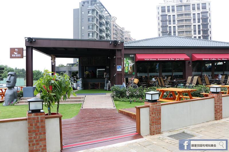 林口WIN HOUSE133