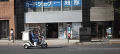 Akihabara _52 (Kinbachou48) Tags: akihabara tokio fujifilmx100s donquijote shopping byn maid idol akb48 tokiotower 東京都 秋葉原 ドン キホーテ メイド