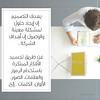what is graphic design? ماهو تصميم الجرافيك؟ (jehad.buhasan) Tags: branding jehadbuhasan مصمم تصميم outdoor pepsi brand logo calligraphy gcc typofont typography ksa uae logos arabic abudhabi bahrain dubai lebanon oman kuwait qatar saudi usa identity jehad