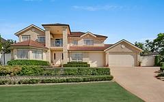 8 Homestead Circuit, Macquarie Links NSW