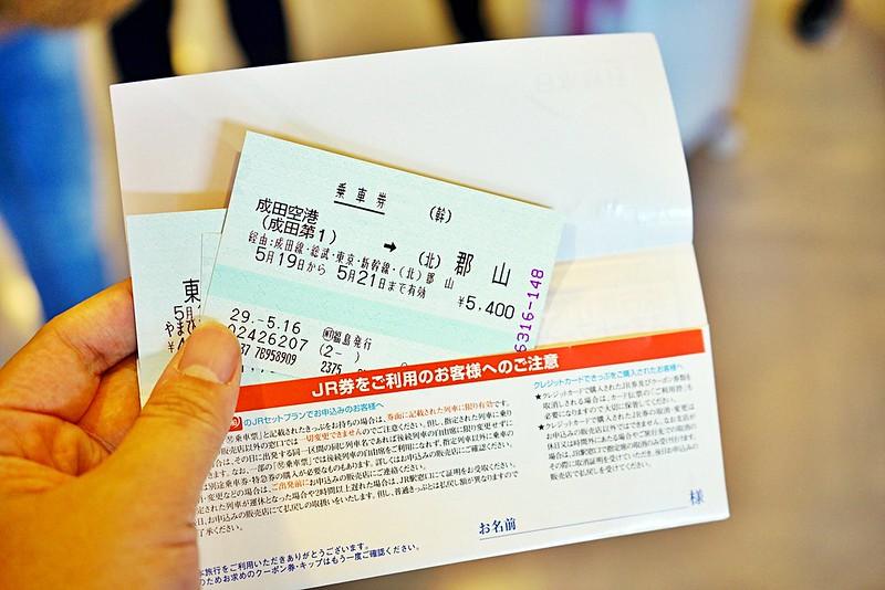 新幹線快飛,從東京到福島只要68分鐘