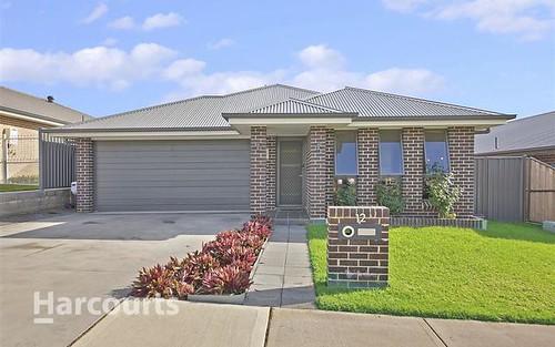 12 Kingfisher Road, Appin NSW