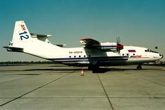 Aviastar   Antonov An-12BP   RA-69314   Sharjah International (Dennis HKG) Tags: aviastar antonov an12 cargo freighter russian soviet aircraft airplane airport plane planespotting sharjah omsj shj ra69314