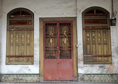 To Be Restored (mikecogh) Tags: malacca melaka doors metal locked chinese closed shutters secure elegant