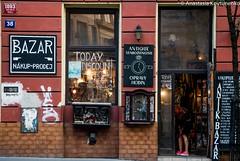 IMG_2623 (nas_chudo) Tags: antique antiqueshop vintage vintageshop praha prague czech czechia czechrepublic downtown citycentre city town bohemia