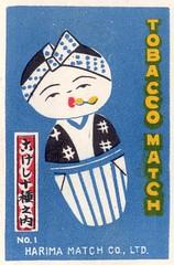 japon allumettes067 (pilllpat (agence eureka)) Tags: matchboxlabel matchbox étiquettes allumettes japon