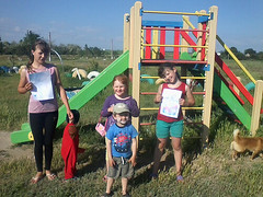 день защиты детей матвеевка.3 png