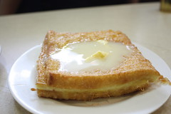 hong kong-style french toast (a dash of zest) Tags: hongkong food dessert frenchtoast
