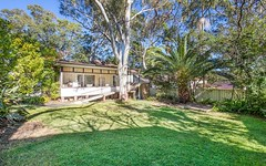 191 Caringbah Road, Caringbah NSW
