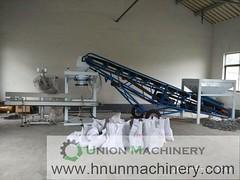 animal feed packing machine 5kg (packing flour) Tags: filling machine packing 5kg 1kg 20kg 10kg 25kg 50kg