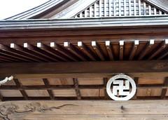 Japan temple (nschouterden) Tags: japan temple shikoku swastika goodluck symbol buddhism