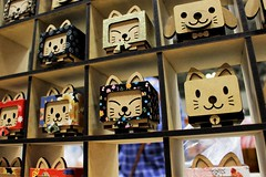 Square Cat and Dog Figurines (Design Festa) Tags: designfesta designfestavol45 design festa festival artfestival japanartfestival art japaneseconvention convention tokyobigsight tokyo japan cats dogs puppy kitten figurines