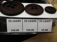 "Пуговицы в ассортименте • <a style=""font-size:0.8em;"" href=""http://www.flickr.com/photos/92440394@N04/35736188965/"" target=""_blank"">View on Flickr</a>"