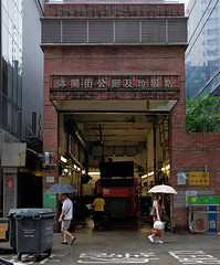 """public toilet and refuse collection point"" (hugo poon - one day in my life) Tags: xt2 35mm hongkong kowloon mongkok goodmorning rainy passingby publictoilet refusecollectionpoint architecture city urban"