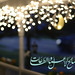 First Friday of Ramadan