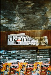 Visitor Read (35mm) (jcbkk1956) Tags: street petchaburiroad bangkok thailand shutters posters flyers old graffiti 35mm analog film manualfocus olympus om2n zuiko 50mmf14 kodak kodakgold200 worldtrekker decay
