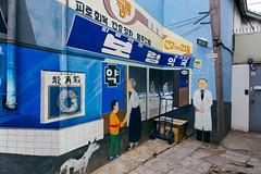 Seoul (stuckinseoul) Tags: photo asian 한국 seoul asia sigma2470mmf28exdghsm southkorea city canoneos6d korea capital photograph 서울 korean jongno5ga republicofkorea 대한민국 kr