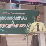 Aksharabhys and ruchipariksha (1)