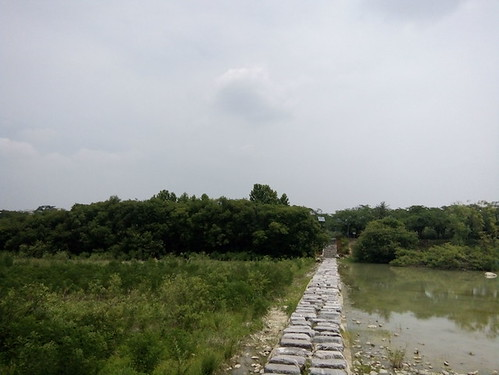 Gyeongju, Boman Lake, Stepping Stone Path