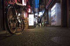 居酒屋 (ajpscs) Tags: ajpscs japan nippon 日本 japanese 東京 tokyo city ニコン nikon d750 seasonchange summer natsu なつ 夏 2017 shitamachi tokyostreetphotography streetphotography street nightview nightshot nightphotography dayfadesandnightcomesalive tokyonight citylights tokyoinsomnia afterdark tokyoalley attheendoftheday urban people othersideoftokyo strangers walksoflife urbannight 居酒屋