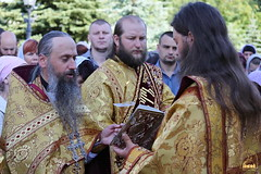 031. The Feast of All Saints of Russia / Всех святых Церкви Русской 18.06.2017