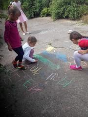 день защиты детей фрунзе2