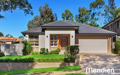 77 Craigmore Drive, Kellyville NSW