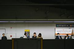 Shibuya (t-a-i) Tags: a7rii a7rmkii a7r2 ilce7rm2 japan metro shibuya sony sonya7rii sonyilce7rm2 sonyα7rii subway tokyo underground voigtlander voigtlander50mmf15 voigtlandernokton50mmf15 voigtländer50mmf15 α7rii
