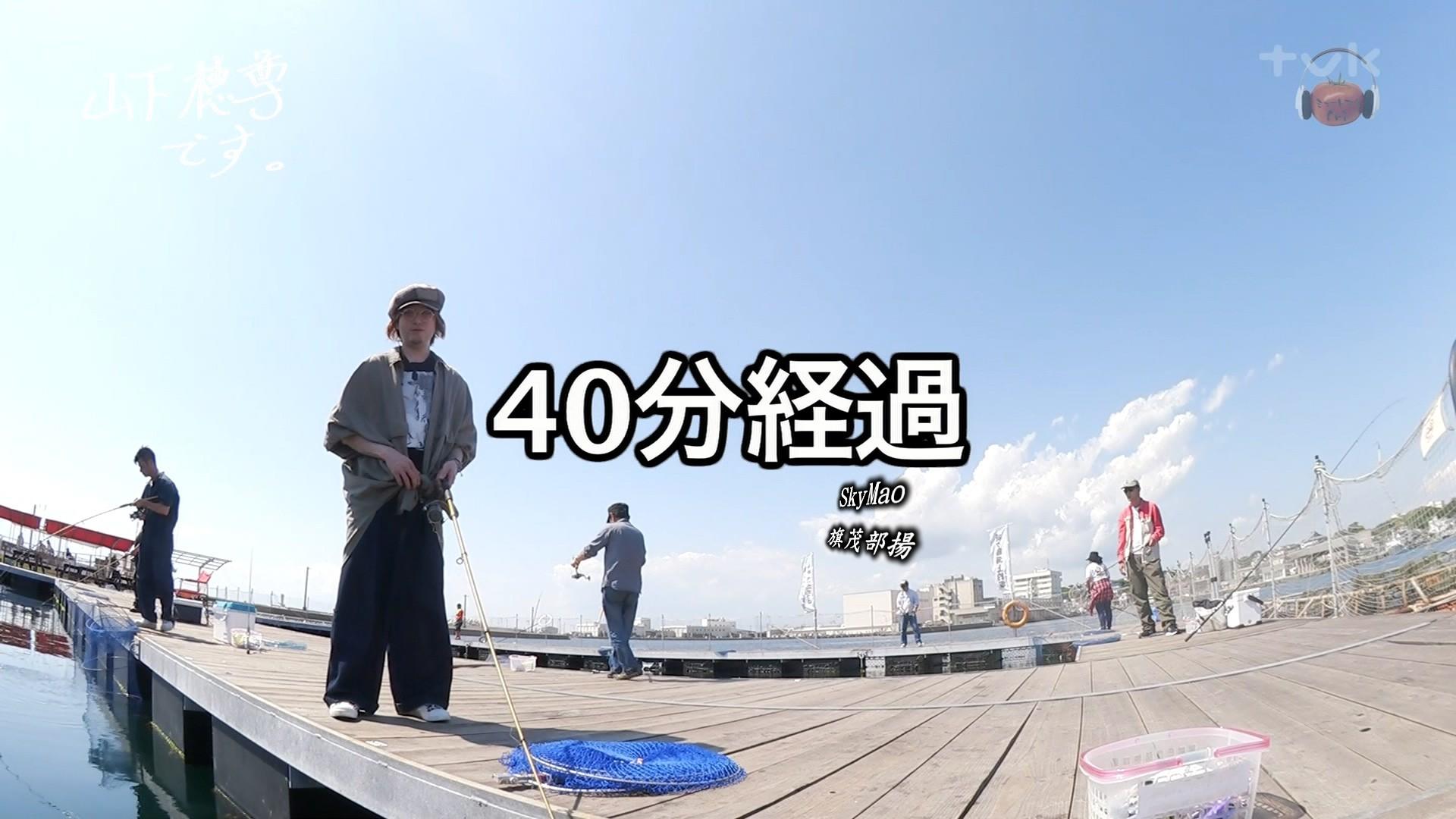 2017.07.07 全場(ミュートマ2).ts_20170708_013312.568
