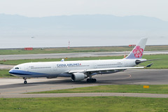 China Airlines B-18351