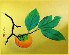 Japanese persimmon (Japanese Flower and Bird Art) Tags: flower persimmon diospyros kaki ebenaceae isao kawahara nihonga shikishi japan japanese art readercollection