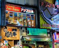 Awake In The Night (Atomic Eye) Tags: shibuyaku tōkyōto japan jp tachinomiyasalasa tachinomiya standingbar night nightlife tokyo city urban peopleandpaths people eating cafe drinking establishment citycenter standup bars lowbudget signs asiantaste