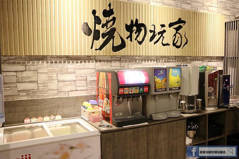 燒物玩家日式碳火燒肉蘆洲長榮店035