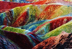 . Colorful mountains in zandai Iran  Facebook.cominvitationtoiran  . .      . . Invitation To Iran: #Iran #invitationtoiran  #peace #Iran_tourism #irantrip #tourism  #tourist #persian #invitation_to_iran  #travelling #traveler  #travel #persia # #travelir (invitationtoiran1) Tags: instagramapp square squareformat iphoneography uploaded:by=instagram clarendon