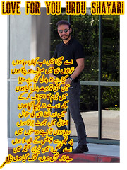 FP_IMAGE_7490548/FP_SET_7489966 (zafarmkhan2003) Tags: sunglasses blackshirt fulllength shialabeouf