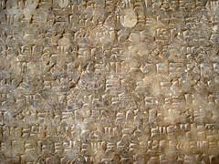 Art of the Ancient Near East (Wiebke) Tags: cuneiform berlin germany deutschland museumisland museuminsel berlinmuseums pergamonmuseum ancienthistory