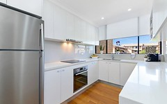 109/22 Tunbridge Street, Mascot NSW