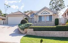 58 Robinia Grove, Garden Suburb NSW