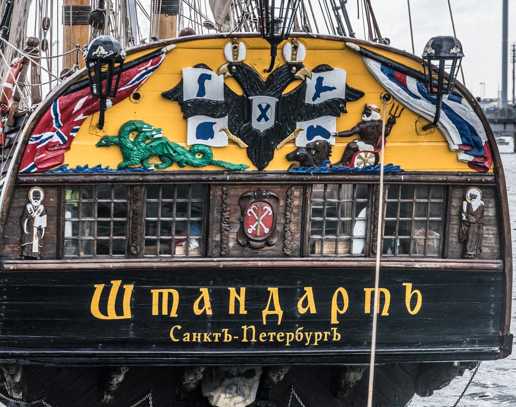 THE FRIGATE SHTANDART [TALL SHIPS LEAVING DUBLIN PORT TUESDAY JUNE 6 2017]-129399