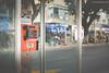 Waiting ... (pietschy.de) Tags: stefaniepietschmann wwwpietschyde documentaryphotographer telaviv israel publicphone redphone relationships waiting pain love street ringtone ringing connections life lifehacks dizengoffstreet wisdom dokumentarfotograf öffentlichestelefon rotestelefon beziehungen warten schmerz liebe strase klingelton klingeln verbindungen leben סטפניפיצמן צלמתדוקומנטרית תלאביב ישראל טלפוןציבורי טלפוןאדום טלפון מערכותיחסים מחכה כאב אהבה רחוב צלצול קשרים חיים פריצותחיים רחובדיזנגוף ארץ ארץהקודש