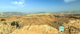 View from Mount Arbel, Israel