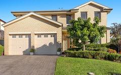 12 Kidman Street, Glenwood NSW