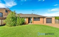 104 Lockheed St, Raby NSW