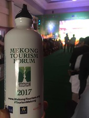 MTF2017 Bottle