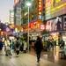 Evening scene along Nanjing Road Pedestrian Street, Shanghai, China
