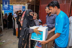 2017_Pakistan_Ramadan Food Distribution_32.jpg